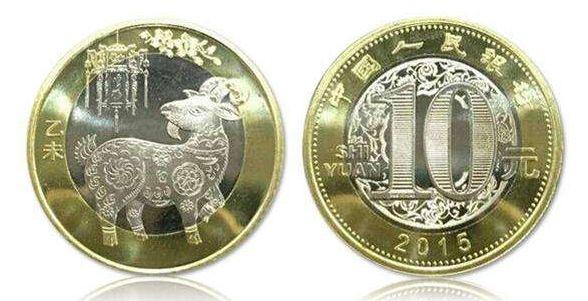 2015羊年纪念币的升值空间到底怎么样?有没有投资的必要?
