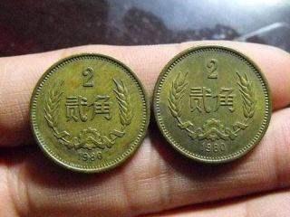 80年2角硬币最新价格   1980年2角硬币投资建议
