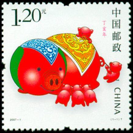 2007年猪年邮票的价值怎么样?2007年猪年邮票投资需要注意什么?