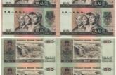 80版50元四连钞价格走势看好  1980版50元四连钞值多少钱?