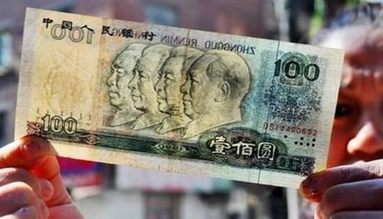 错版人民幣值多少钱  错版人民幣收藏價格高吗