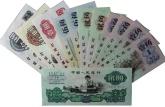 第三套人民币值得入手收藏投资吗?第三套人民币价值分析