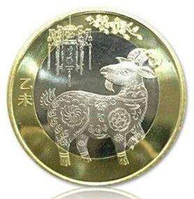2015年羊年贺岁纪念币升值空间大,受到藏家们的喜爱