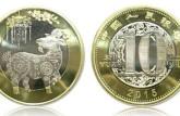 2015羊年贺岁普通纪念币发行介绍,2015羊年贺岁普通纪念币有没有收藏价值?