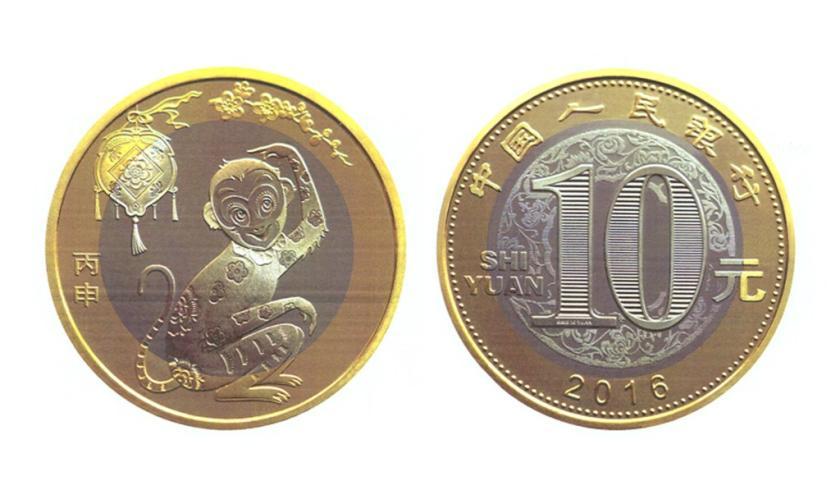 猴年纪念币价格是多少    猴年纪念币收藏价值分析