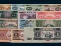 第二套人民币收藏钱币收藏价格表2012年2月1日