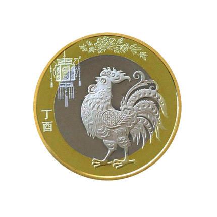 鸡年纪念币价格怎么样    鸡年纪念币行情分析