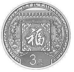 2016贺岁纪念币收藏价值怎么样?还有没有投资的价值?