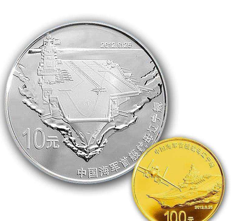 航母金银币最新价格是多少钱   影响航母金银币价格的因素