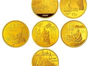 1993中国古代发明(第二组)纪念币收藏价值怎么样?值不值得投资?