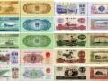第三套人民币大全套27张  回收第三套人民币  第三套人民币回收价格