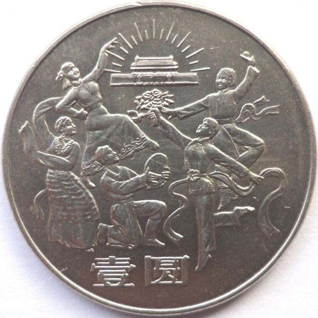 建国35周年纪念币价格    建国币升值空间分析
