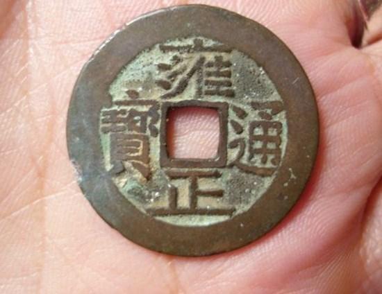 雍正铜钱值多少钱一个  雍正铜钱图片及历史背景介绍