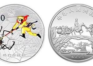 西游记1盎司彩色银质纪念币设计精美,是不可错过的精品纪念币