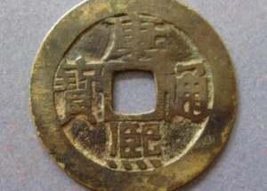 康熙通宝铜钱收藏投资分析 康熙通宝铜钱值多少钱一枚?