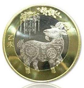2015年羊年生肖纪念币未来升值空间怎么样?值不值得收藏?