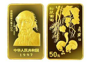 1997松鼠葡萄金币收藏意义怎么样?有没有投资价值?