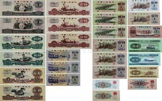 第三套人民币大全套价格   收藏投资三版币大全套建议