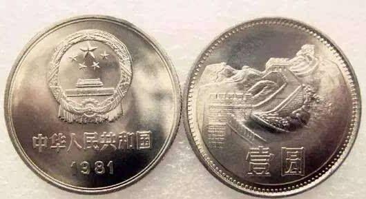 长城硬币市场价值分析,长城硬币价格怎么样?