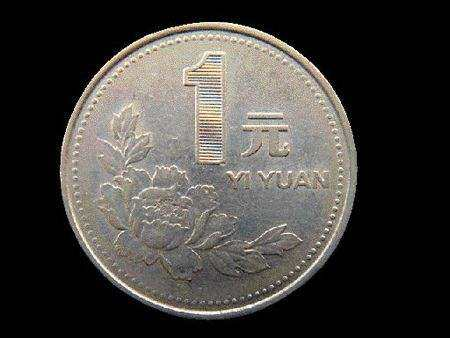 1元硬币价格表   哪种1元硬币收藏价值高