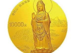 九华山金银纪念币为什么值得收藏?九华山金银纪念币都有哪些优势?