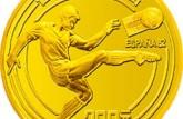 82年世界杯金币收藏价值怎么样?值不值得收藏?