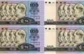 南京上门高价回收连体钞 全国各地长期上门高价收购连体钞
