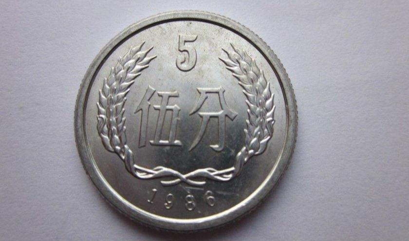 5分硬币价格值多少钱 伍分硬币收藏价值分析