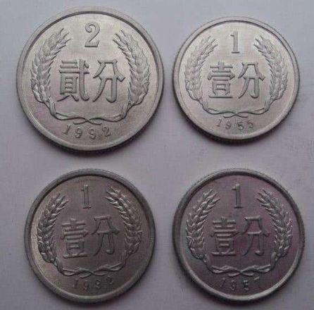 中国硬币发行了多少种?硬币价值都多少钱?
