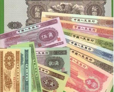 第二套纸币价格是多少    收藏投资第二套人民币建议
