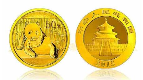 2015年熊猫金银币设计细节到位,收藏价值值得关注