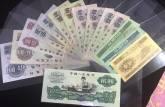 上海哪里高价回收旧版纸币?上海面向全国长期上门回收旧版纸币