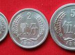 硬分币价值怎么样?硬分币的品相对价格有什么影响?