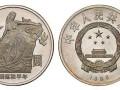 精制流通纪念币是什么?精制流通纪念币应该怎么投资?