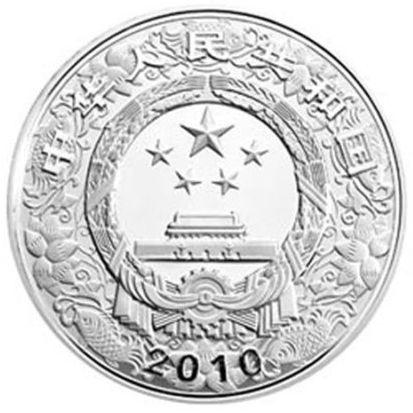 2010年虎年生肖5盎司彩银币是最具市场潜力的彩银币?为什么?