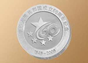 南昌上门高价回收纪念币 全国各地专业上门大量回收纪念币
