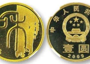 流通纪念币铸造材质的发展过程,哪种材质更胜一筹?