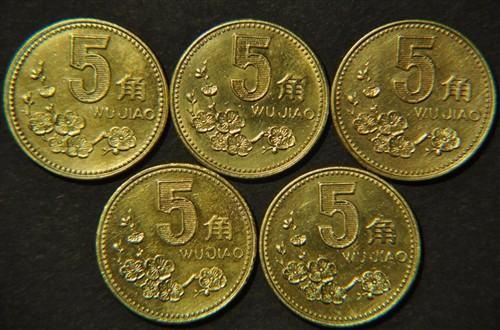 梅花版5角硬币价格  梅花五角有收藏价值吗