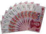 豹子号人民币价格  第五套豹子号人民币价格行情分析