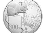 2020鼠年金银纪念币图案介绍,鼠年金银纪念币发行分析