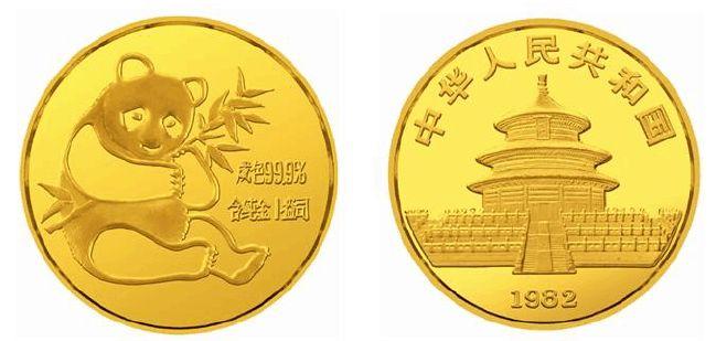 1982年版熊猫金币为什么没有面值?都有哪些原因?