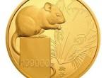 2020鼠年金银纪念币规格介绍,发行量差距大