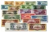 人民币收藏新闻一定要关注