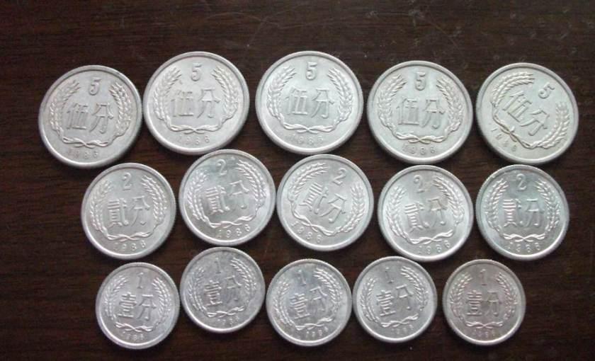 两分硬币价格表  贰分硬币价格分析