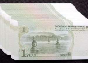 1999年1元纸币整刀价格值多少钱?1999年1元纸币整刀收藏价值详解