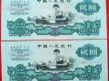 第三套60年2元车工人民币收藏投资行情分析