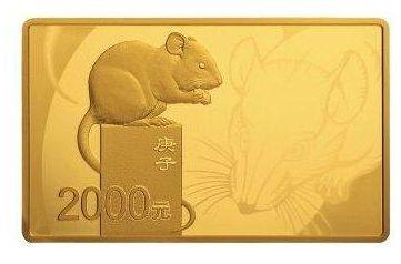 2020鼠年金银纪念币即将发行,生肖金银币价值分析