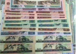 沈阳哪里高价回收旧版人民币?全国各地高价收购大量旧版人民币