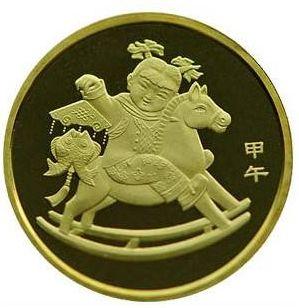 马年流通纪念币有没有价值,马年流通纪念币发行量大不大?