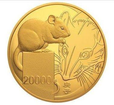 2020鼠年金银纪念币值得购买吗?生肖金银纪念币价值如何?